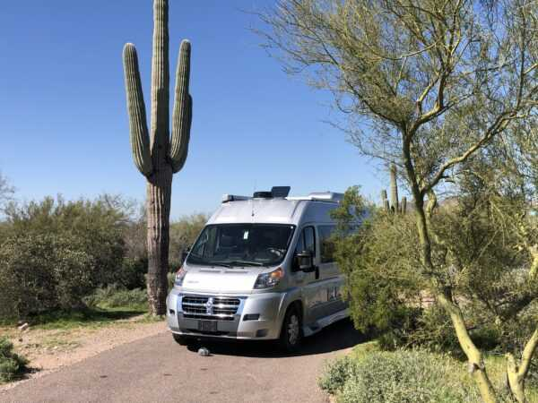 A campsite at Lost Dutchman State Park